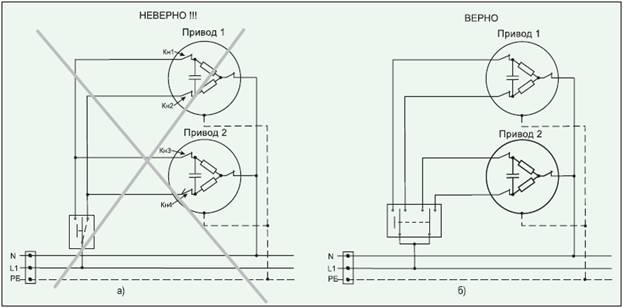 Чтобы электрическая схема